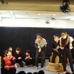 平成26年2月1日(土)幼稚園公演